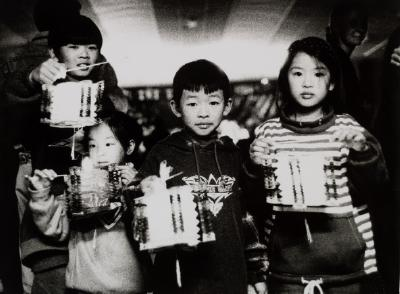 Children at Moon Festival